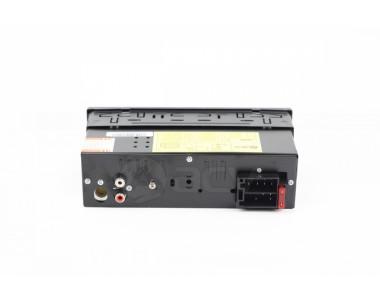 Магнитола  ACV AVS-1508R