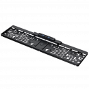 Рамка под задний регистрационный знак INTEGO AP-030
