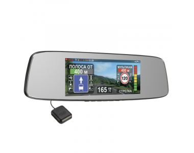 комбо-устройство Intego VX-800MR