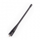 Антенна UHF A-SMAF-UL