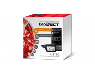 АвтосигнализацияPandect X-3110