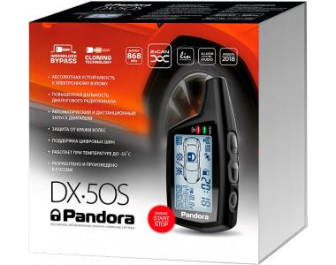 Охранная система Pandora DX 50S