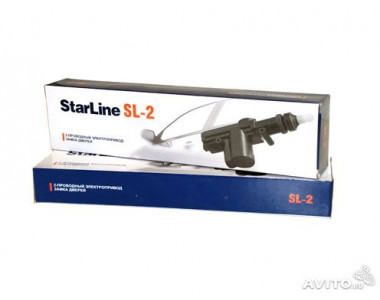 Активатор StarLine SL-2-12В