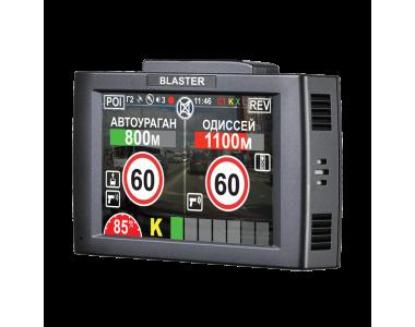 Комбо-устройство Intego Blaster 2.0