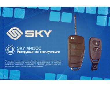 Сигнализация Sky M-030C система дист.управления замками