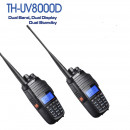 Портативная рация TYT TH-UV8000D 10 Ватт