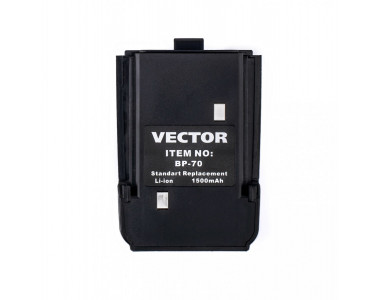 Портативная рация Vector VT-70XT