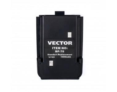 Портативная рация Vector VT-70