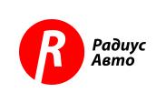Магазин автотоваров Радиус